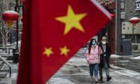 华裔亚裔歧视事件