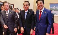 东亚同盟 Asia