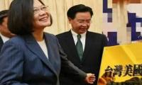 [Taiwan] 解决台湾问题 –  台湾跟着美国污名大陆