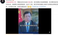 撤侨行动 (2020 中国政府政策)