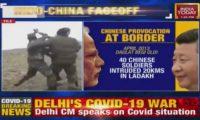 印度边境 --- India