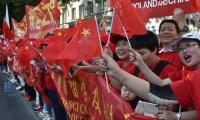 中国华侨华人政策