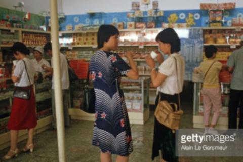 1980: 30年前中国夏天老照片