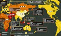 再谈安全 海外华人心中的大事