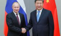 中国安全复兴关键指标
