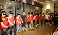 [骗子] 重击骗子诈骗犯 – 中国骗子太多了
