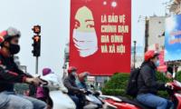 [Vietnam] 越南会取代部分供应链?