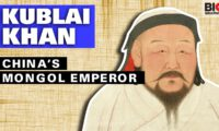 YUAN: Kublai Khan: China's Mongol Emperor