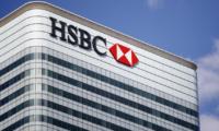 [HSBC] 汇丰遭北京列不可靠清单 股价创25年新低