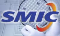 [2020.09.26] [SMIC] 中芯国际 美商务部确定制裁中芯国际