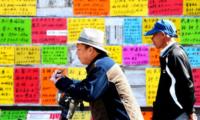 [2020.10.12] [Qindao] 青岛所有居民将在5天内接受新冠病毒检测
