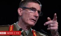 [2020.11] [Australia] 澳大利亚精锐部队非法杀害39人