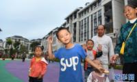 [2020.11.23] 中国官方宣布:中国全面脱贫迈进小康了